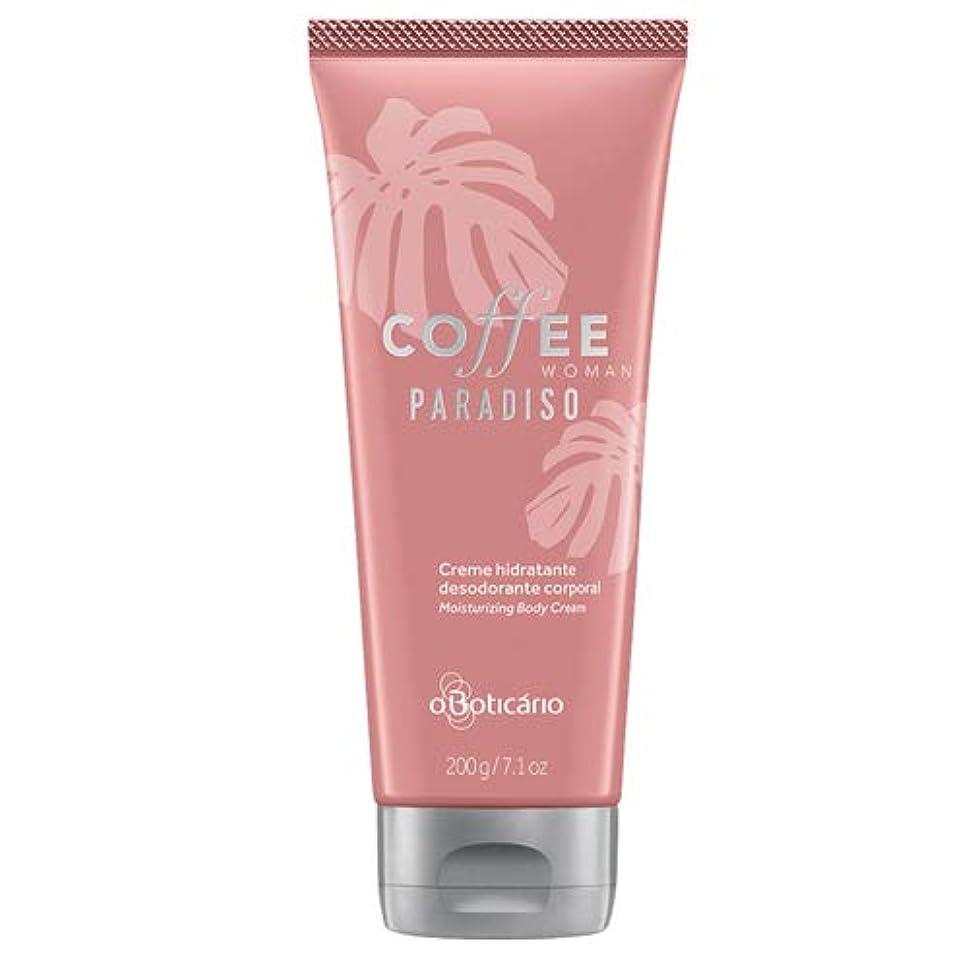 オ?ボチカリオ コーヒーフェミニーノ パラディソ ボディクリーム boticario COFFEE WOMAN PARADISO CREME HIDRATANTE 200g