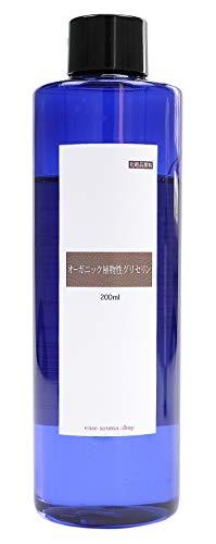 オーガニック植物性グリセリン 200ml