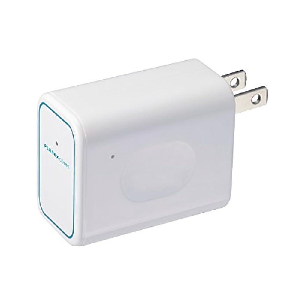 柔らかさ彼依存PLANEX ホテルでWiFi コンセント直挿型 無線LANルーター ホテル用 11n/g/b 150Mbps ちびファイ3 MZK-DP150N PS4・AppleTV・WiFi-WiFiモード対応