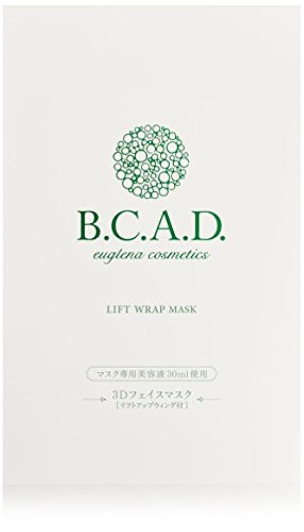 遅滞バイソンと遊ぶビーシーエーディー B.C.A.D. リフトラップマスク 1箱 5枚