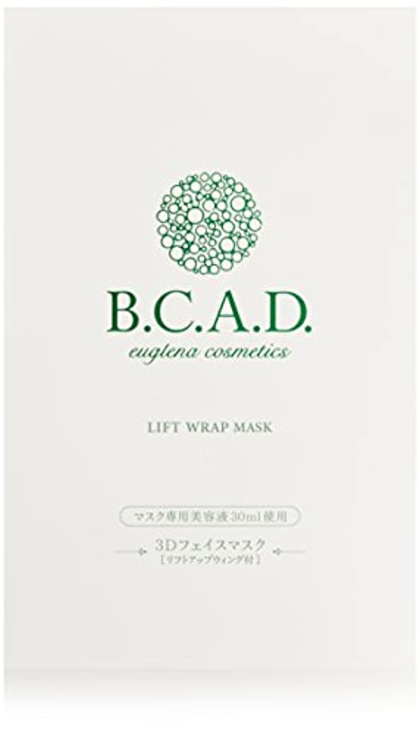海峡矛盾狂信者ビーシーエーディー B.C.A.D. リフトラップマスク 1箱 5枚