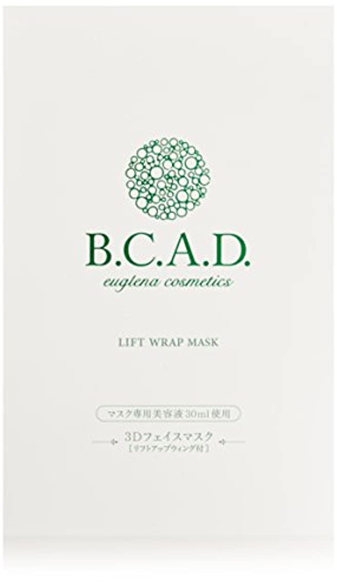 だます透けて見える私たちビーシーエーディー B.C.A.D. リフトラップマスク 1箱 5枚