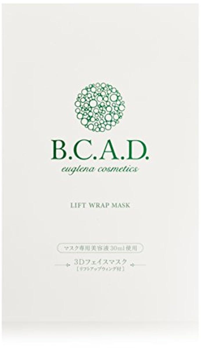 キャプテン木引き出すビーシーエーディー B.C.A.D. リフトラップマスク 1箱 5枚