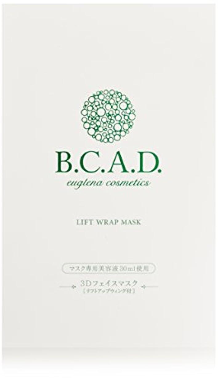 私たちのもの腸租界ビーシーエーディー B.C.A.D. リフトラップマスク 1箱 5枚