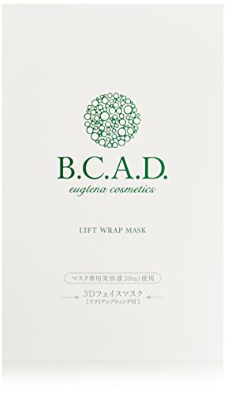 サービス隠されたレコーダービーシーエーディー B.C.A.D. リフトラップマスク 1箱 5枚