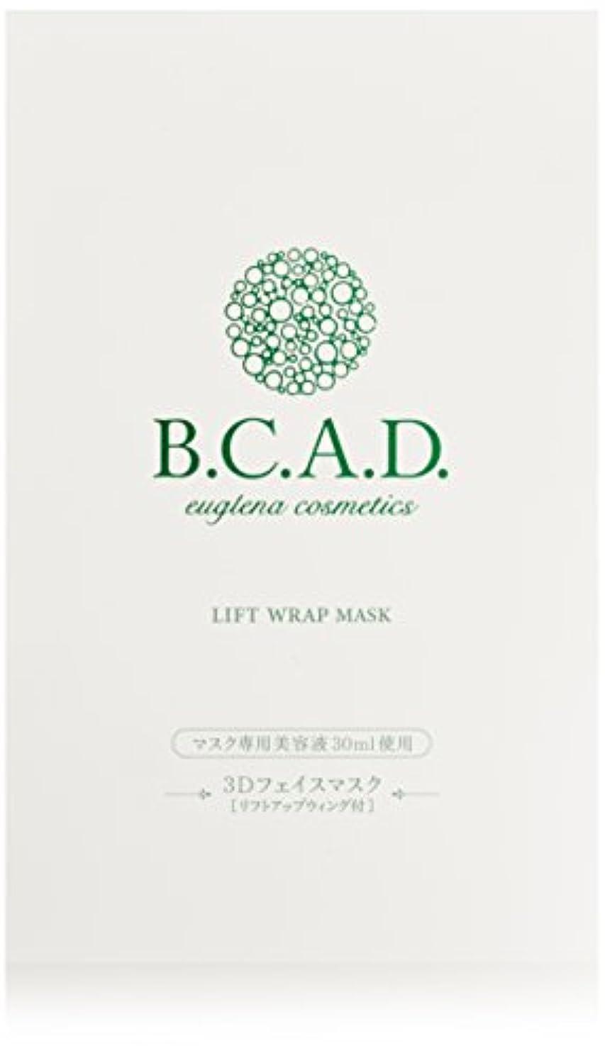 厳系統的期待するビーシーエーディー B.C.A.D. リフトラップマスク 1箱 5枚