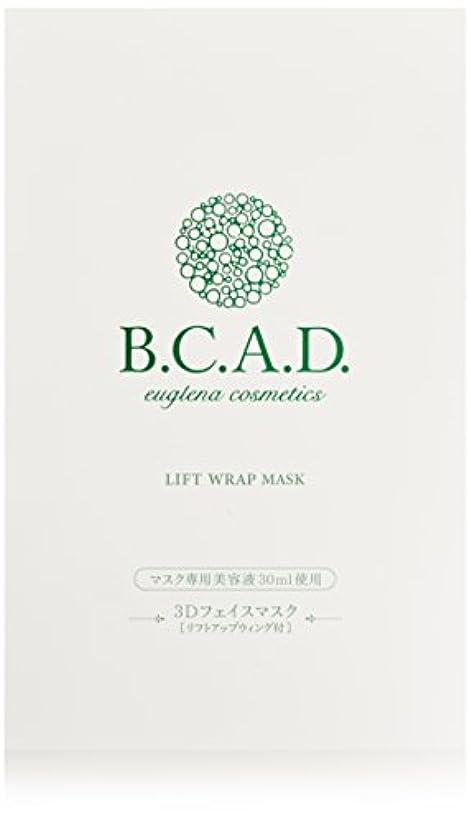 ビーシーエーディー B.C.A.D. リフトラップマスク 1箱 5枚