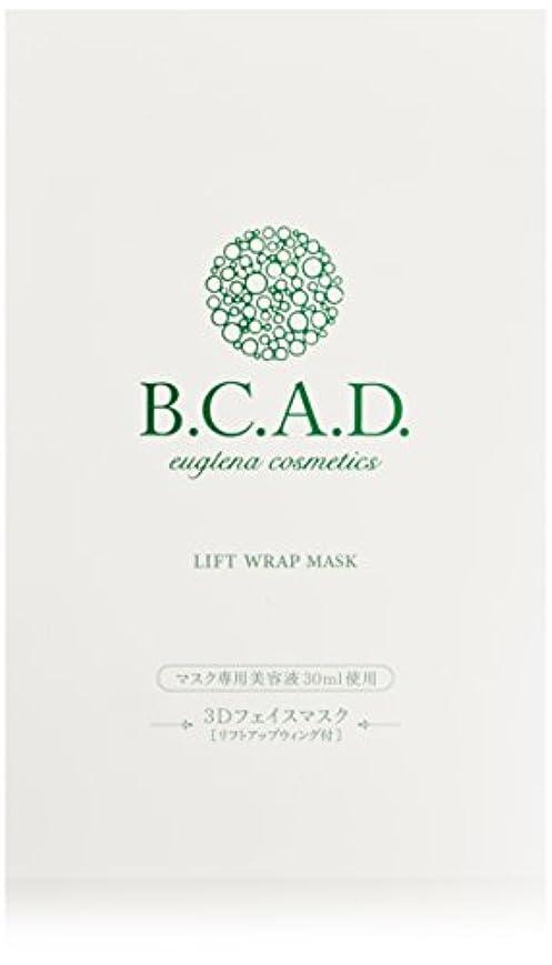 ヘクタール観察カレッジビーシーエーディー B.C.A.D. リフトラップマスク 1箱 5枚