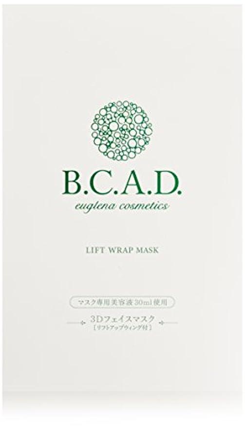 目指すストローク消防士ビーシーエーディー B.C.A.D. リフトラップマスク 1箱 5枚