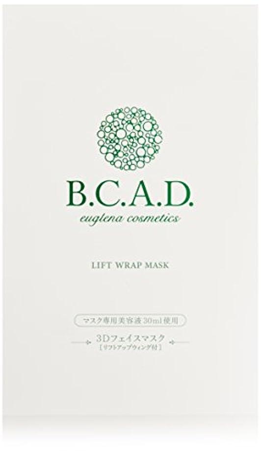 反乱殺人あごビーシーエーディー B.C.A.D. リフトラップマスク 1箱 5枚