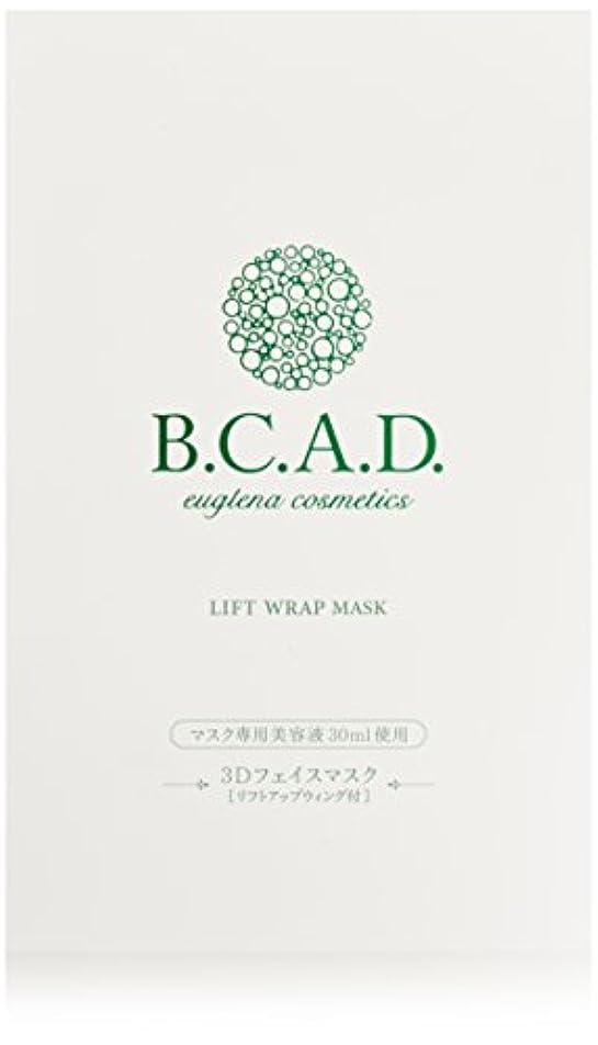 シャンパンステレオタイプ歌うビーシーエーディー B.C.A.D. リフトラップマスク 1箱 5枚