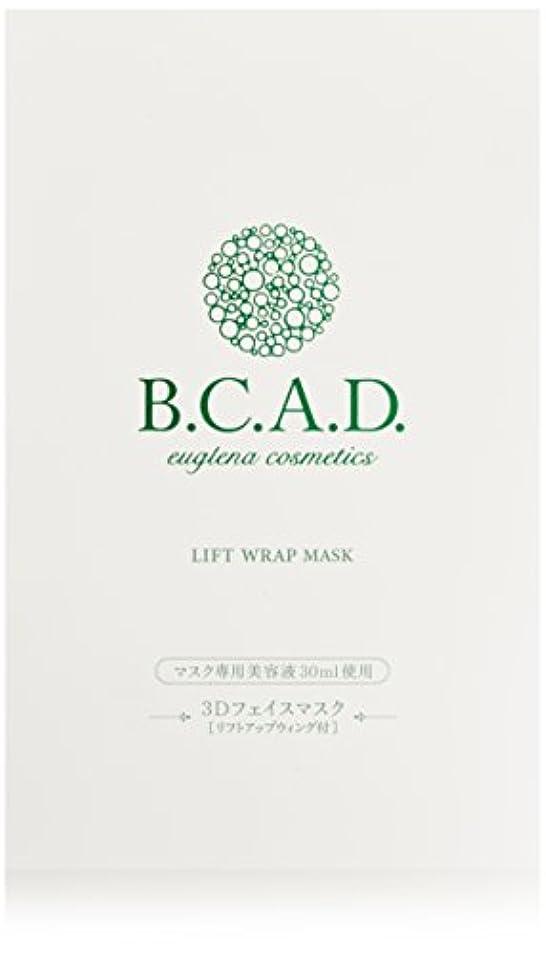 味恩恵曲げるビーシーエーディー B.C.A.D. リフトラップマスク 1箱 5枚