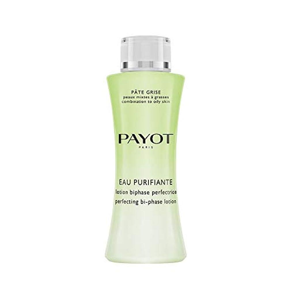 知らせる道路を作るプロセス吹きさらしパイヨ Pate Grise Eau Purifiante Perfecting Bi-Phase Lotion (Salon Size) 400ml/13.5oz並行輸入品