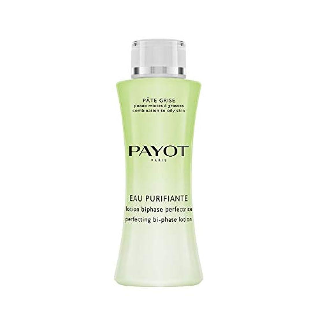 結核パキスタン骨折パイヨ Pate Grise Eau Purifiante Perfecting Bi-Phase Lotion (Salon Size) 400ml/13.5oz並行輸入品