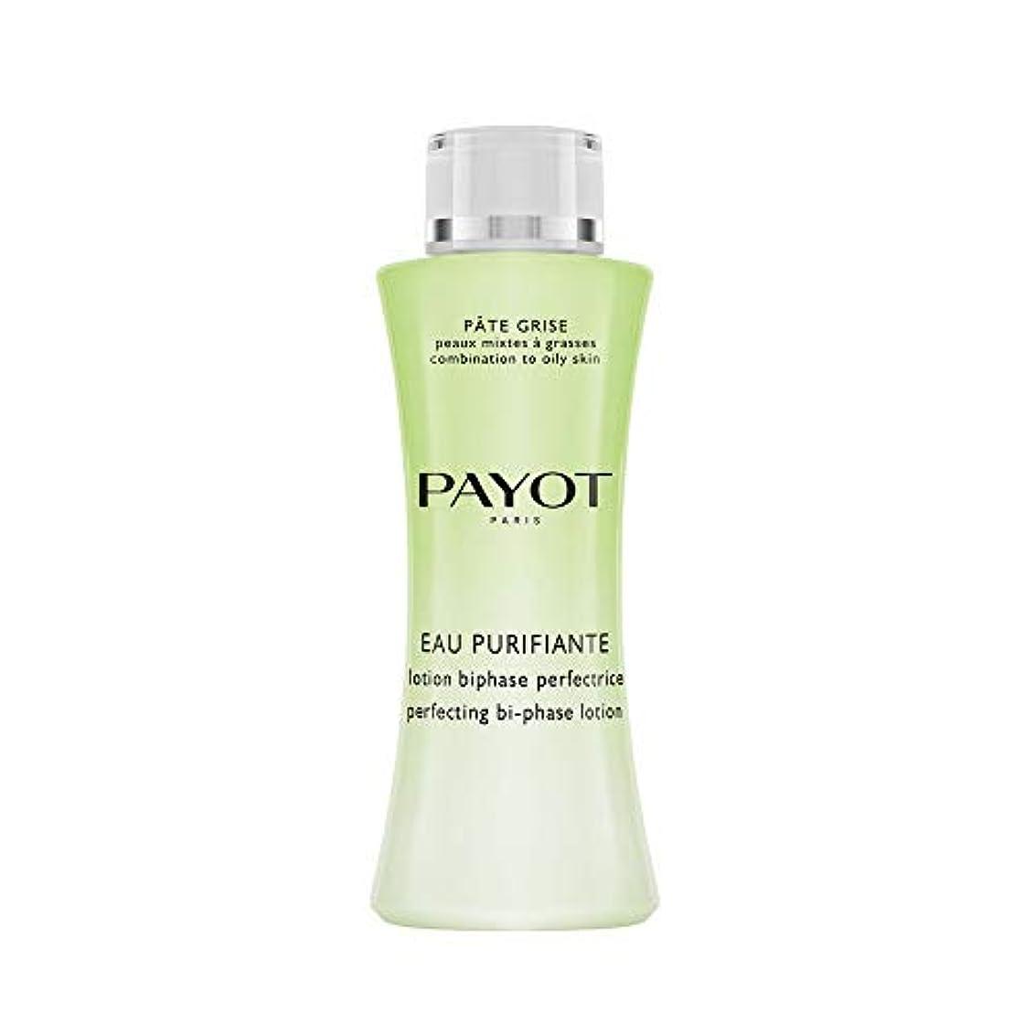 いまアナロジーゴミパイヨ Pate Grise Eau Purifiante Perfecting Bi-Phase Lotion (Salon Size) 400ml/13.5oz並行輸入品