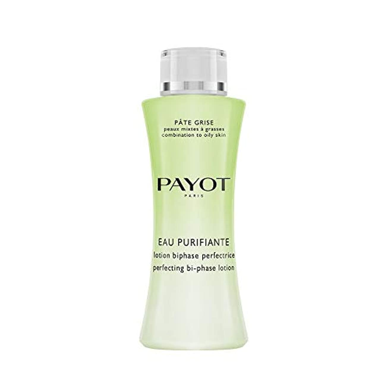 レンズ暗唱する句読点パイヨ Pate Grise Eau Purifiante Perfecting Bi-Phase Lotion (Salon Size) 400ml/13.5oz並行輸入品