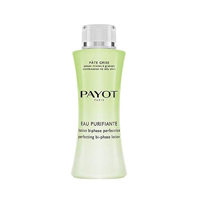 勧める群衆信じられないパイヨ Pate Grise Eau Purifiante Perfecting Bi-Phase Lotion (Salon Size) 400ml/13.5oz並行輸入品