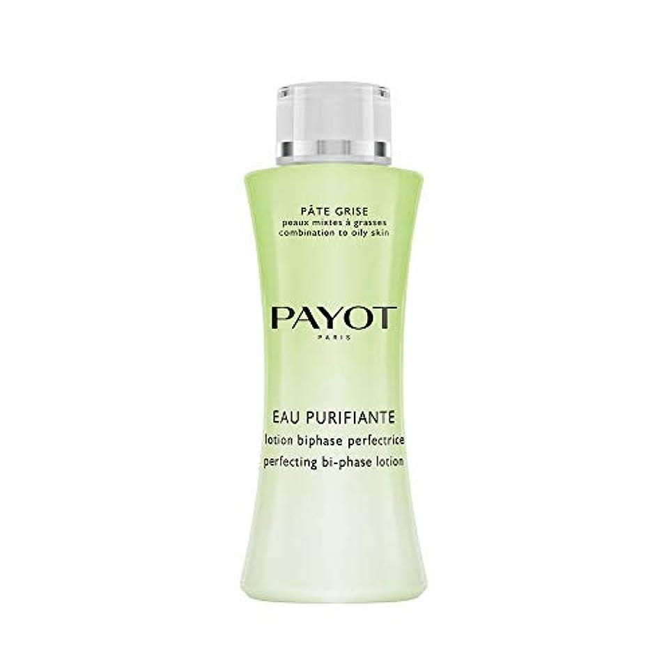 から聞く受取人無実パイヨ Pate Grise Eau Purifiante Perfecting Bi-Phase Lotion (Salon Size) 400ml/13.5oz並行輸入品