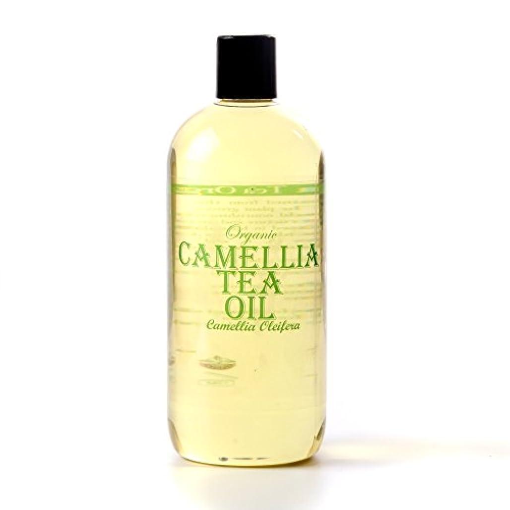 リレー新鮮なバッグMystic Moments | Camellia Tea Organic Carrier Oil - 5 Litres - 100% Pure