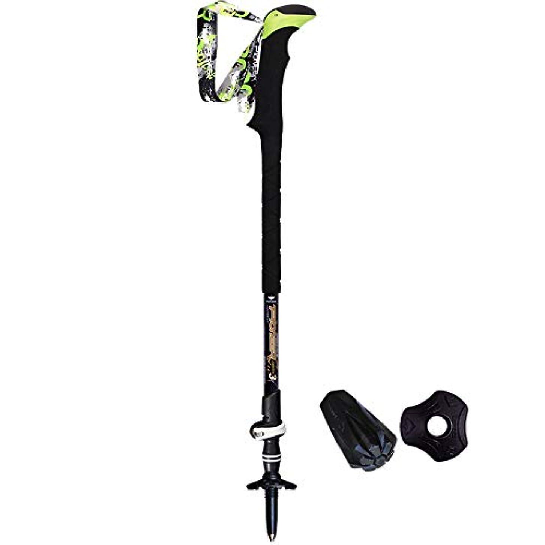 球体動脈土砂降りトレッキングポール/ハイキングポール外部ロック+外部ロック63.5-135cm引き込み式ロングエヴァハンドルのみ重量198g、ハイキング、ウォーキングに適して