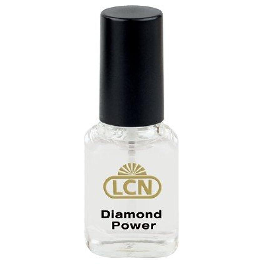 儀式謝るよろしくLCN ダイヤモンドパワー 8ml