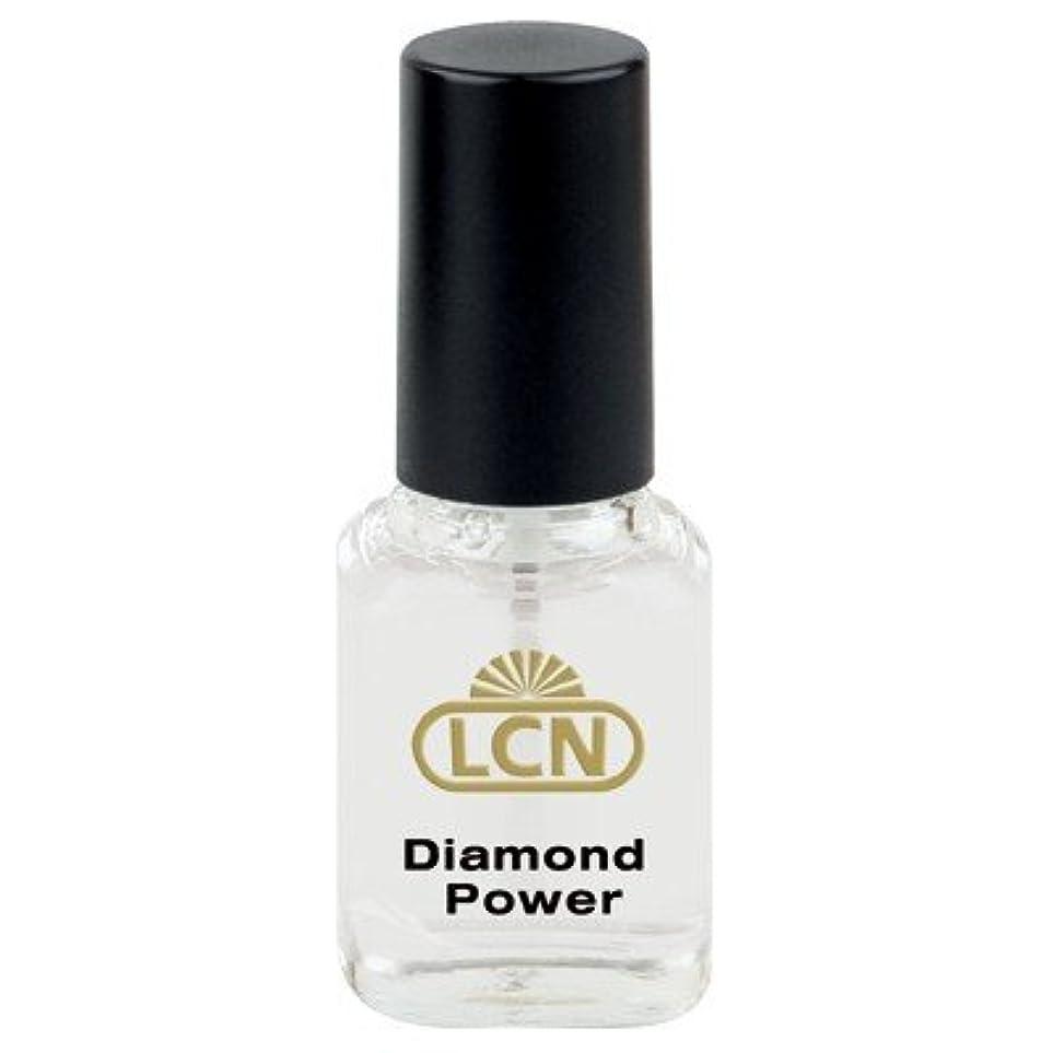 入力いつデモンストレーションLCN ダイヤモンドパワー 8ml