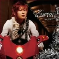 GALAXY KISS by Kimeru (2007-01-10)