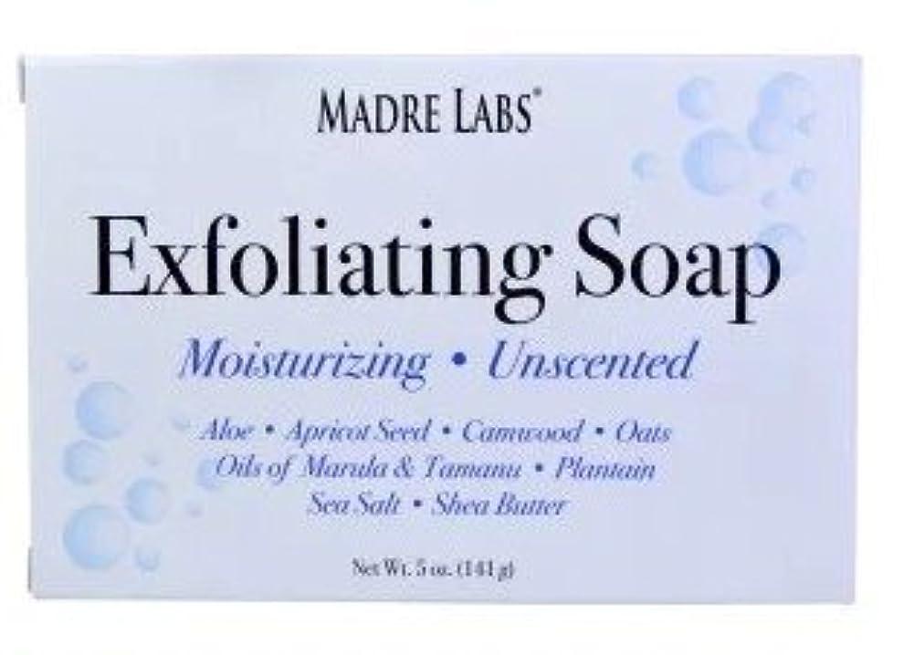 習字母性ペチュランスマドレラブ シアバター入り石鹸 Madre Labs Exfoliating Soap Bar with Marula & Tamanu Oils plus Shea Butter [並行輸入品]