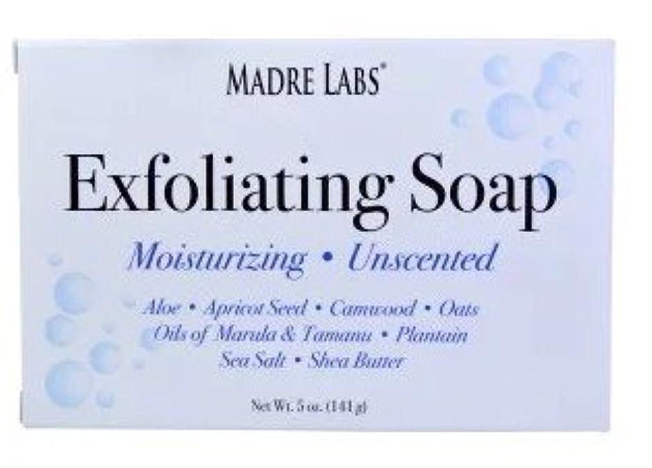媒染剤チチカカ湖示すマドレラブ シアバター入り石鹸 Madre Labs Exfoliating Soap Bar with Marula & Tamanu Oils plus Shea Butter [並行輸入品]