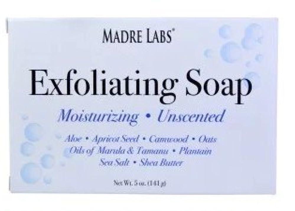 本土インタラクション実験をするマドレラブ シアバター入り石鹸 Madre Labs Exfoliating Soap Bar with Marula & Tamanu Oils plus Shea Butter [並行輸入品]