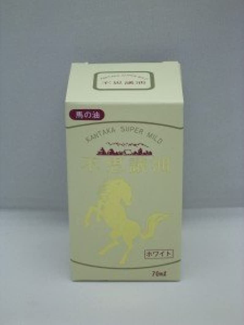 道徳教育永遠に香港馬の油 70m l(高級馬油)
