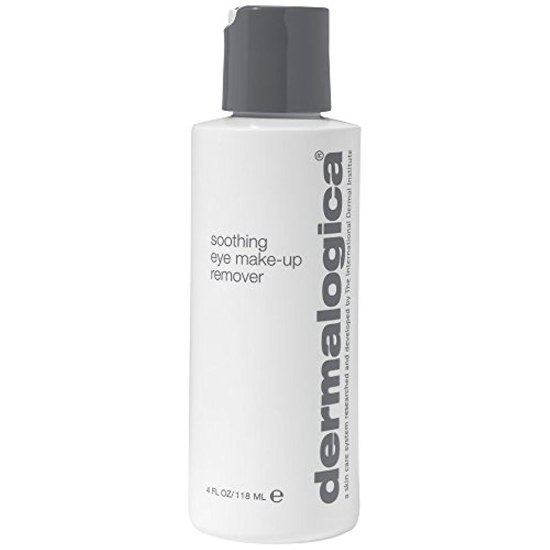 鏡除去犯すダーマロジカなだめるアイメイクアップリムーバーの118ミリリットル (Dermalogica) (x6) - Dermalogica Soothing Eye Makeup Remover 118ml (Pack of...