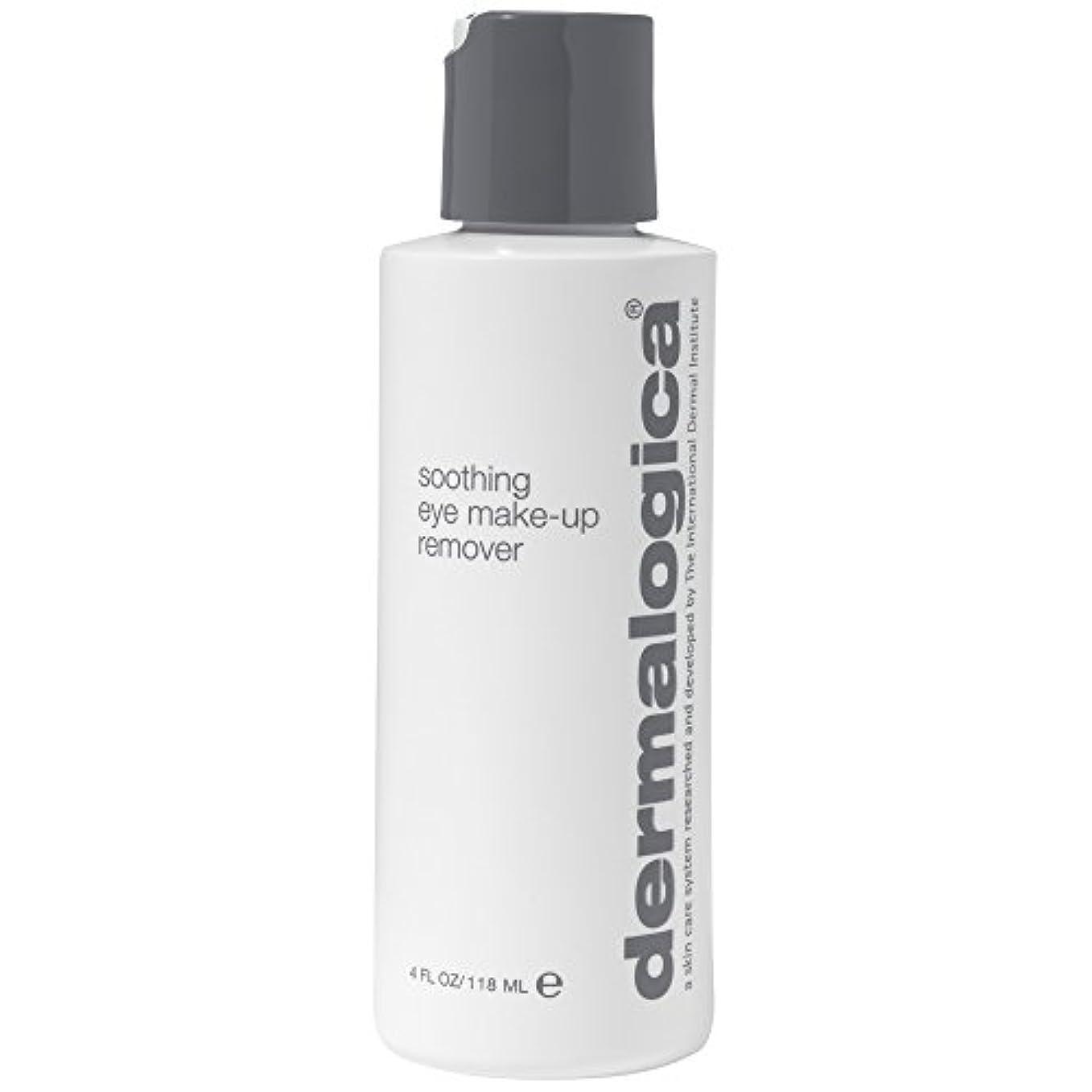 プログラム原稿滑りやすいダーマロジカなだめるアイメイクアップリムーバーの118ミリリットル (Dermalogica) (x2) - Dermalogica Soothing Eye Makeup Remover 118ml (Pack of...