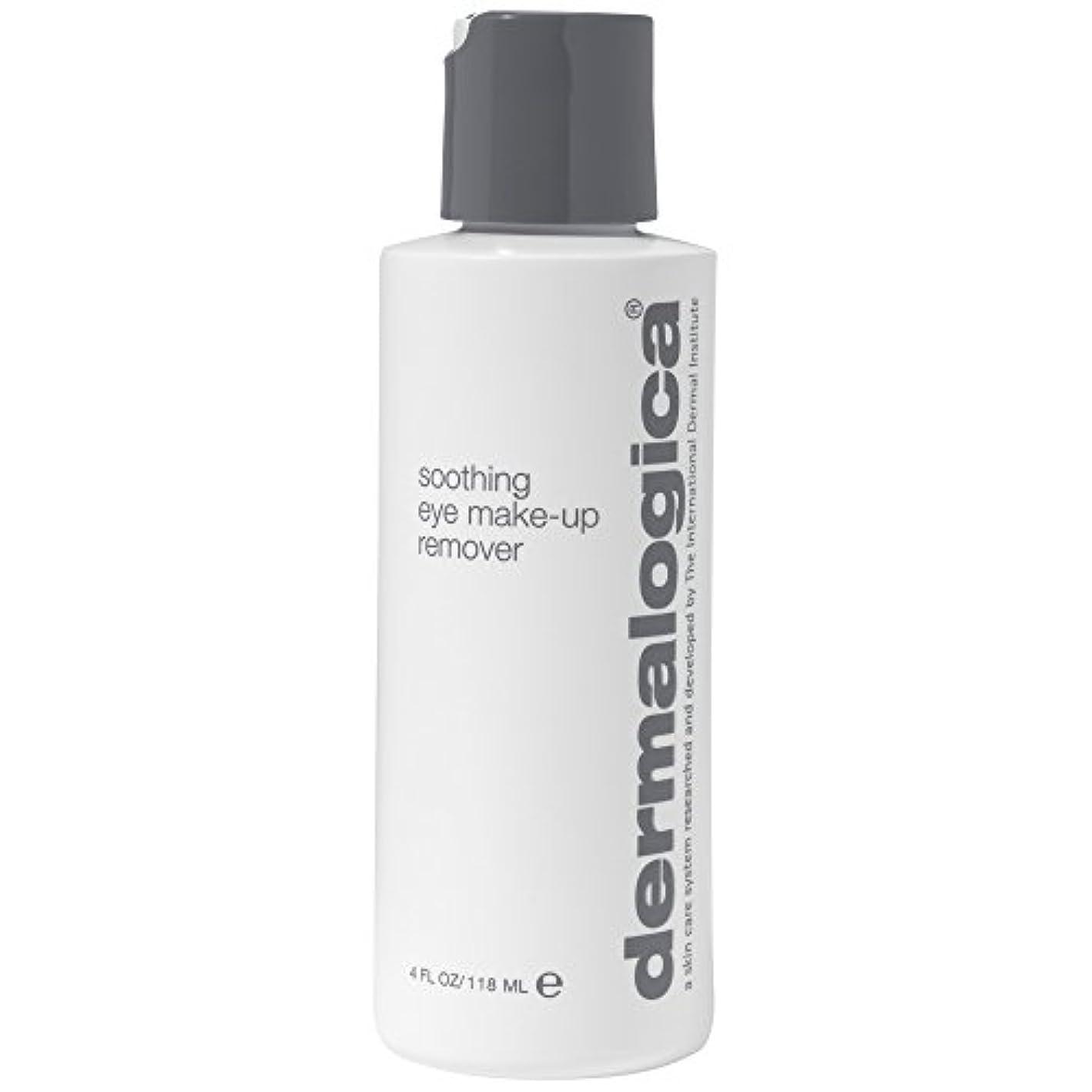 王位暖炉声を出してダーマロジカなだめるアイメイクアップリムーバーの118ミリリットル (Dermalogica) (x2) - Dermalogica Soothing Eye Makeup Remover 118ml (Pack of...
