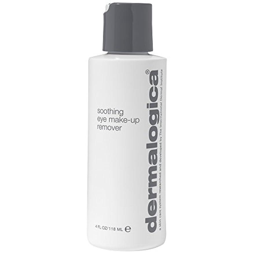 寛大なチャンススクラップダーマロジカなだめるアイメイクアップリムーバーの118ミリリットル (Dermalogica) (x6) - Dermalogica Soothing Eye Makeup Remover 118ml (Pack of...