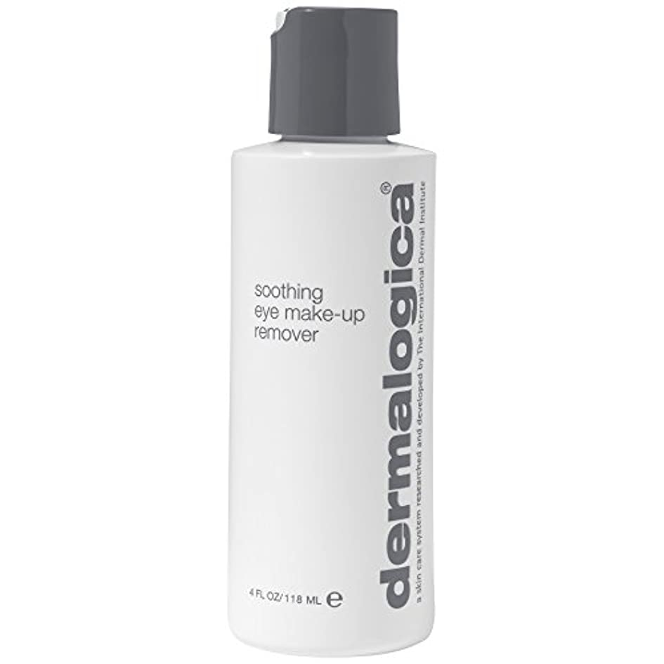 拘束イベント費やすダーマロジカなだめるアイメイクアップリムーバーの118ミリリットル (Dermalogica) - Dermalogica Soothing Eye Makeup Remover 118ml [並行輸入品]