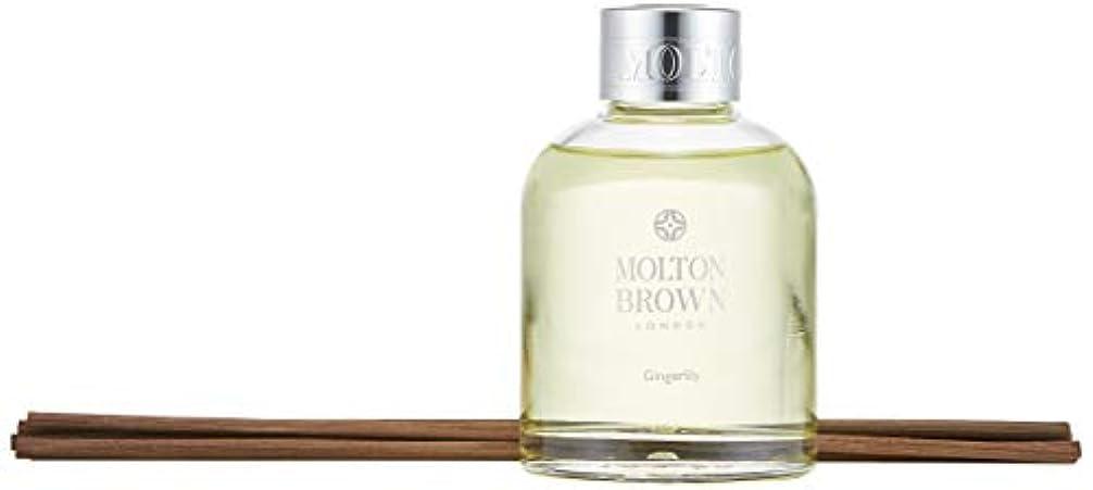 涙が出る酸度中毒MOLTON BROWN(モルトンブラウン) ジンジャーリリー アロマリード 150ml