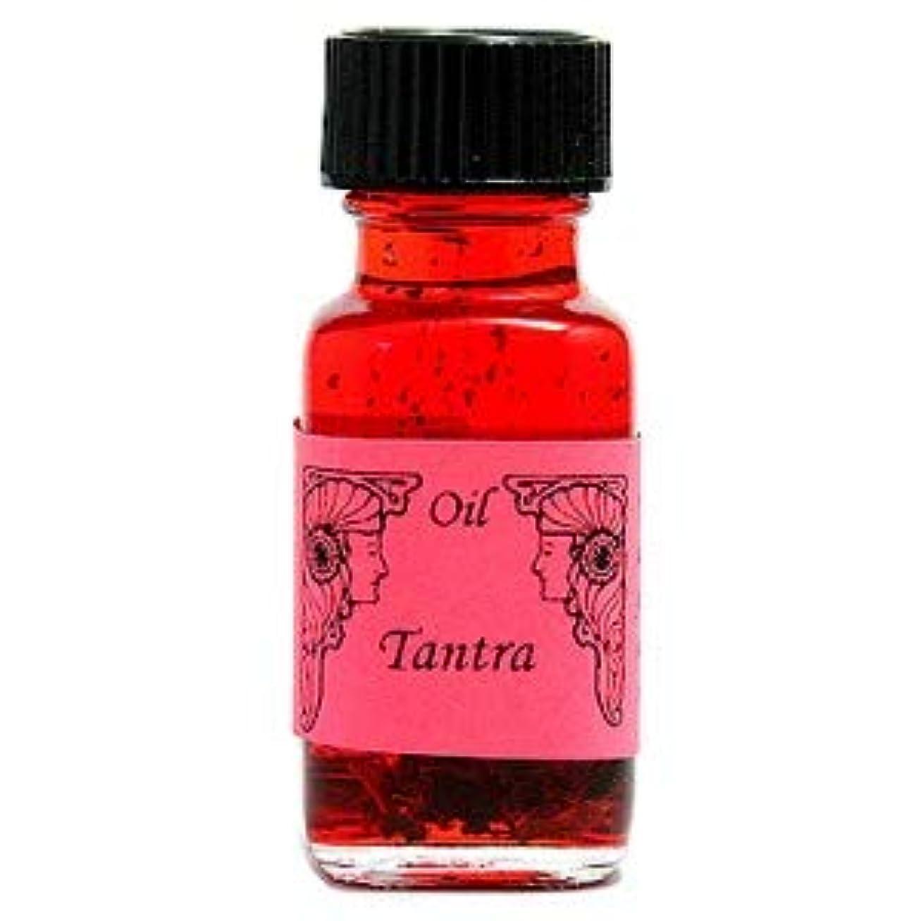 抑制する優雅風味アンシェントメモリーオイル  TANTRA