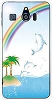 シンプルスマホ3 [509SH] シンプル スマホ 3 509sh ハードケース ハード カバー イルカ&虹