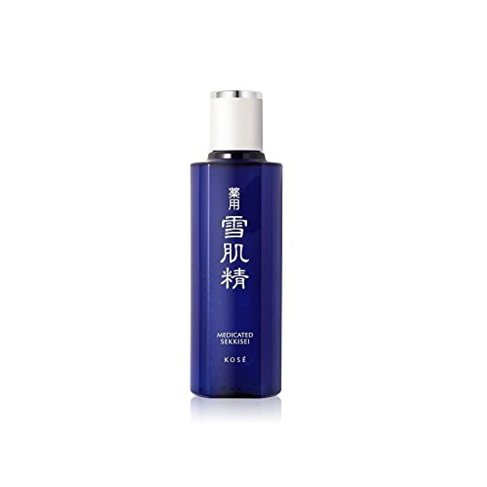 癒すジャンル大惨事雪肌精 化粧水 エンリッチ 200ml [医薬部外品]