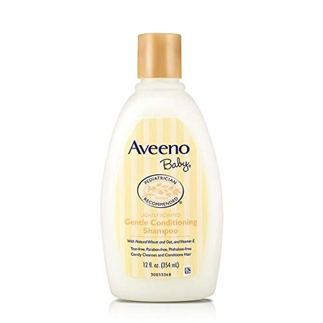 割り込み仮定、想定。推測保護Aveeno, Baby, Gentle Conditioning Shampoo, Lightly Scented, 12 fl oz (354 ml)