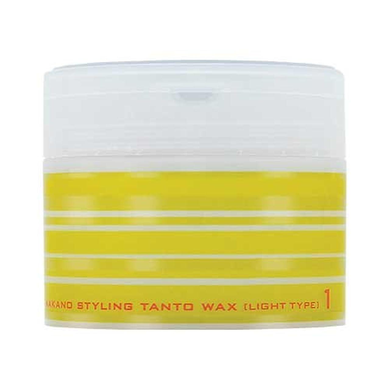大統領残る好きであるナカノ スタイリング タントN ワックス 1 ライトタイプ 90g 中野製薬 NAKANO