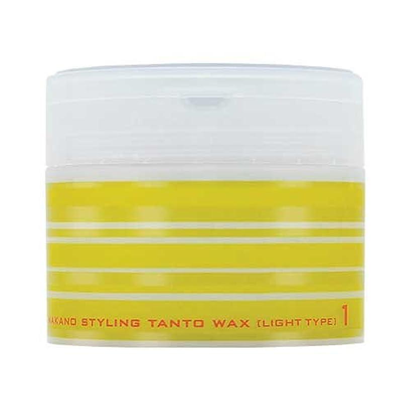 ハドル大理石に付けるナカノ スタイリング タントN ワックス 1 ライトタイプ 90g 中野製薬 NAKANO