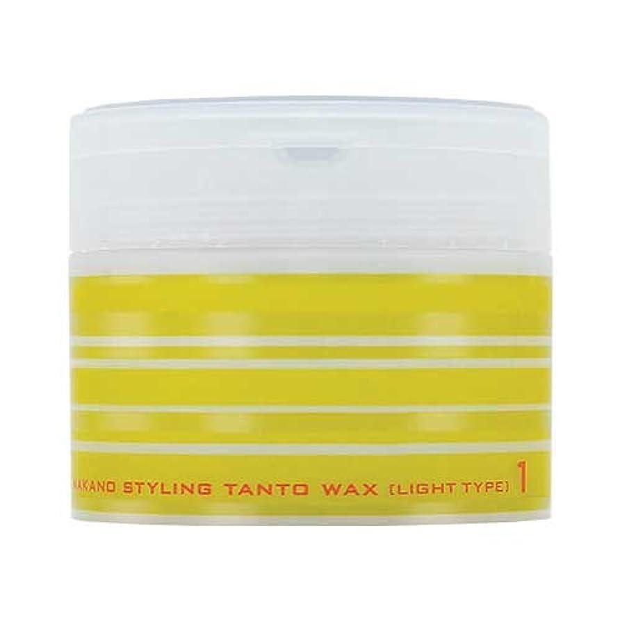 いつ出版消去ナカノ スタイリング タントN ワックス 1 ライトタイプ 90g 中野製薬 NAKANO