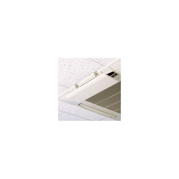 エアーウィングPro アイボリー AW7-021-06の商品画像