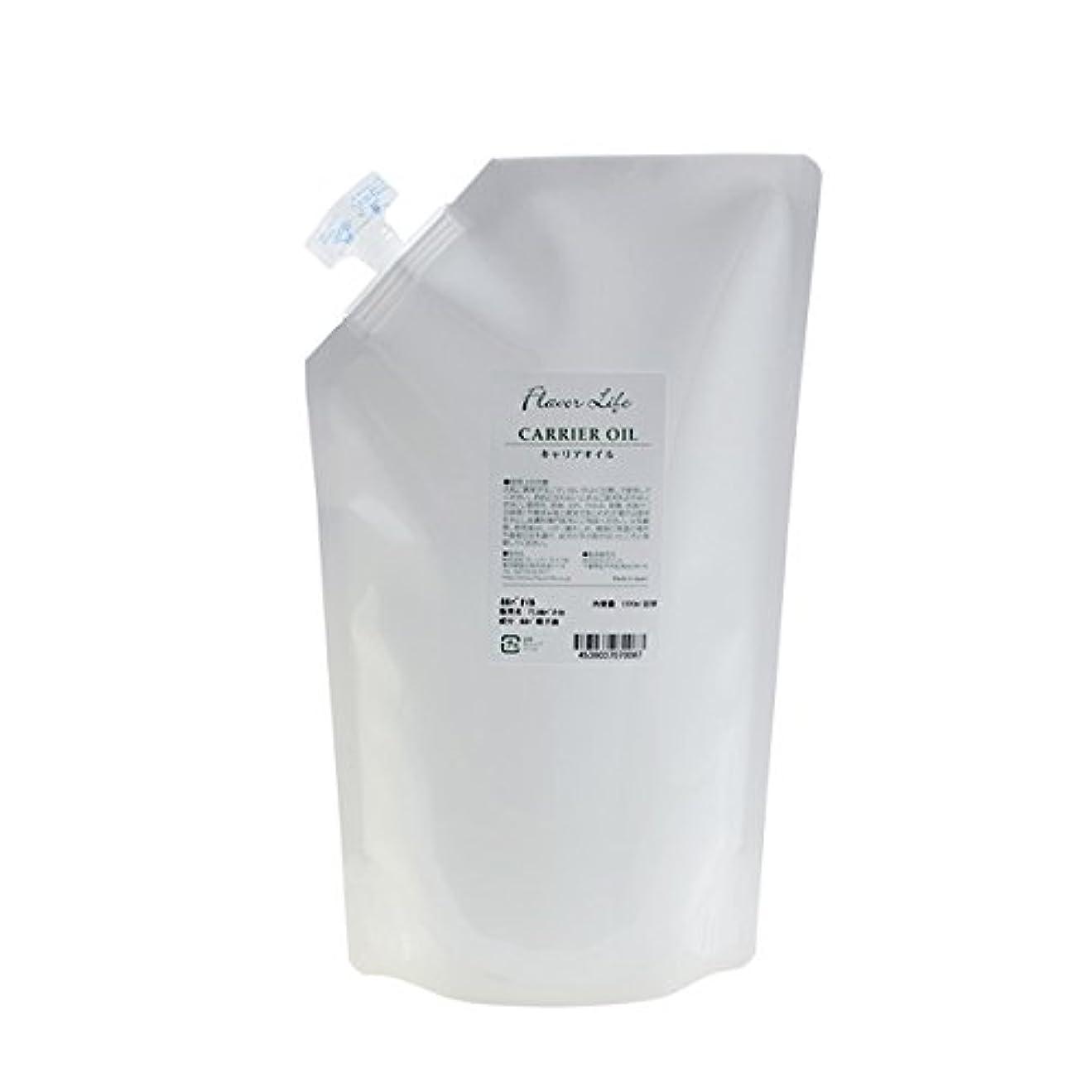 支出お茶ペストリーフレーバーライフ ホホバオイルクリア 1000ml詰替用(キャリアオイル)