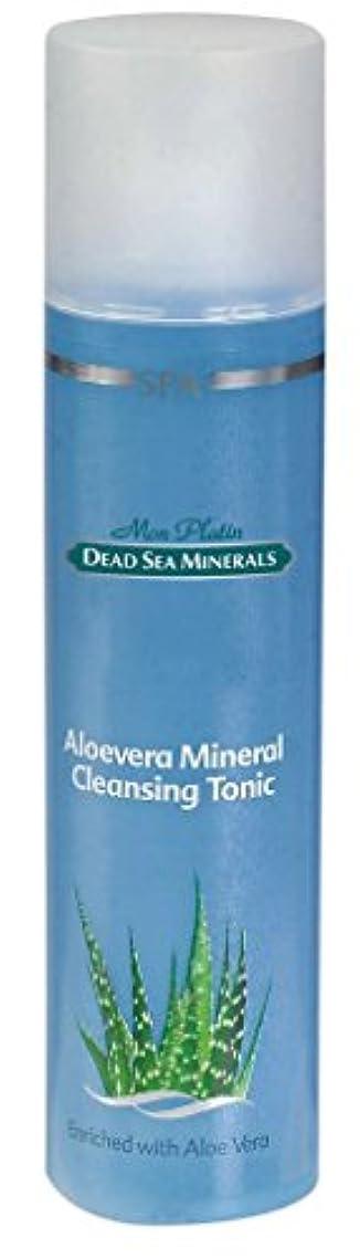 肩をすくめる無視する厳アロエ?ミネラル洗顔トニック 250mL 死海ミネラル Aloe-vera Mineral Cleansing Tonic