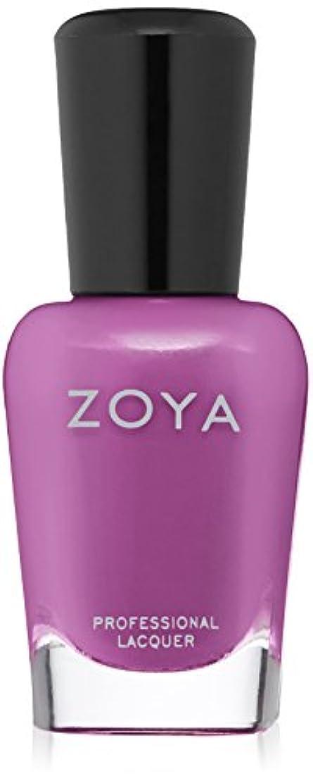 名前オフ周辺ZOYA ネイルカラー ZP903 LOIS ロイス 15ml マット 2017 Summer Collection「WANDERLUST」 爪にやさしいネイルラッカーマニキュア