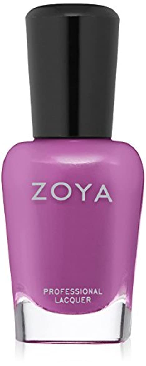 ZOYA ネイルカラー ZP903 LOIS ロイス 15ml マット 2017 Summer Collection「WANDERLUST」 爪にやさしいネイルラッカーマニキュア