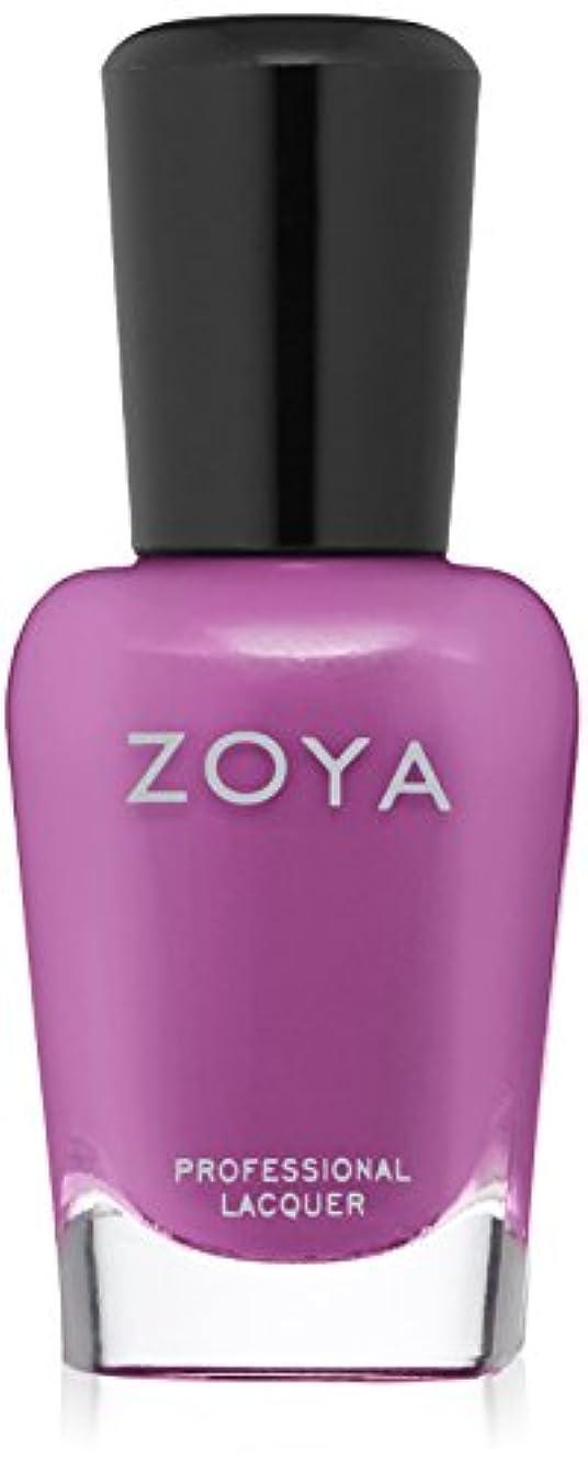 反映するナラーバーうまれたZOYA ネイルカラー ZP903 LOIS ロイス 15ml マット 2017 Summer Collection「WANDERLUST」 爪にやさしいネイルラッカーマニキュア